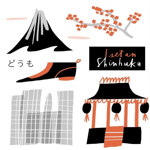 vanassibara shoes_tokyo japan icons_merchesico city illustration
