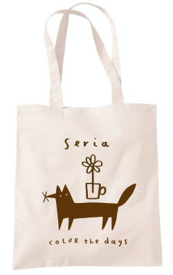 seria japan yen shop color the days mercedes leon illustration eco bag tote fox flower